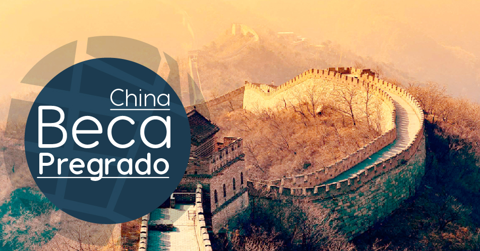 China: Becas Para Pregrado en Diversos Temas Universidad de Guangdong