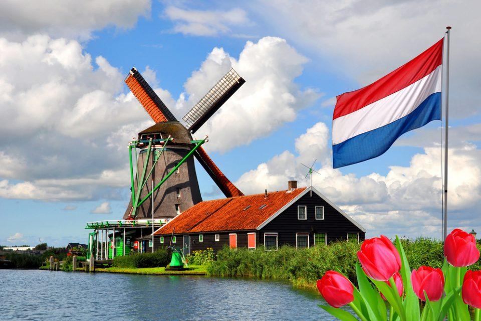 Holanda: Becas Para Pregrado y Maestría en Varios Temas Gobierno de Holanda